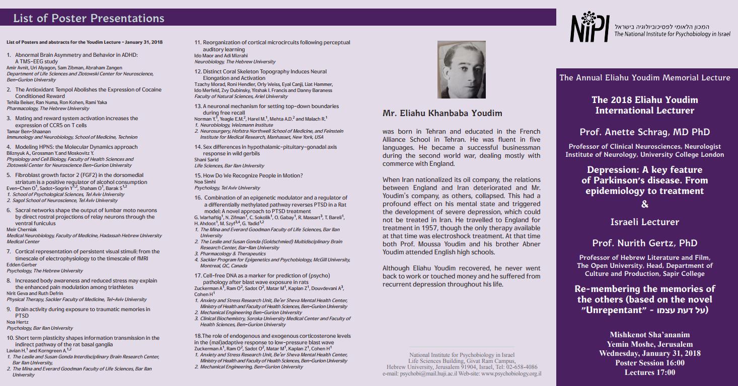 Annual Eliahu Youdim Memorial Lecture - Jan 31 Miskenot Sahananim 16:00